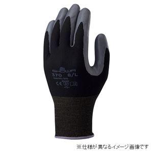 (まとめ)ショーワグローブ 組立グリップ3双 S/ブラック【×5セット】