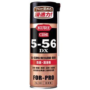 (まとめ)呉工業CRC5-56DX420ml【×30セット】