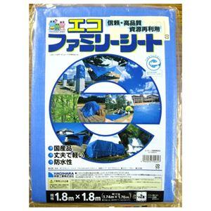 (まとめ)萩原工業 エコファミリーシート#3000 1.8m×1.8m【×5セット】
