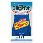 (まとめ)ショーワグローブ ブルーフィット 3双パック Mサイズ【×100セット】