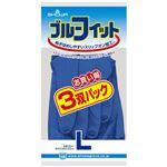 (まとめ)ショーワグローブ ブルーフィット 3双パック Lサイズ【×100セット】