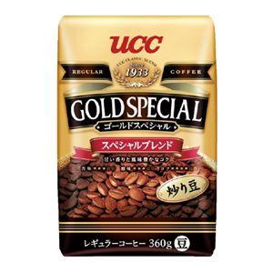 (まとめ)UCCゴールドSPスペシャルブレンド豆360g【×30セット】