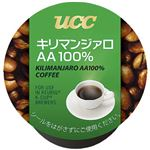 (まとめ)UCC キューリグ キリマンジャロ 12P箱【×30セット】