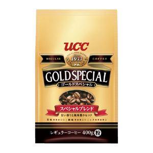 (まとめ)UCCゴールドSPスペシャルブレンド400g【×5セット】