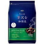 (まとめ)味の素AGF ちょっと贅沢な珈琲キリマンジャロ320g【×10セット】