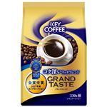 (まとめ)キーコーヒー グランドテイスト リッチブレンド330g【×10セット】