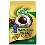 (まとめ)キーコーヒー グランドテイスト マイルドブレンド330g【×10セット】
