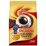 (まとめ)キーコーヒー グランドテイスト モカブレンド330g【×10セット】
