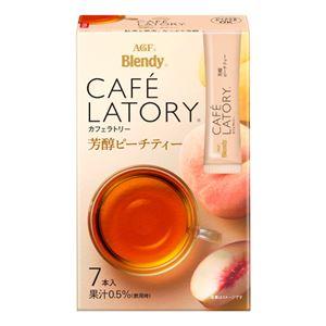 (まとめ)味の素AGFブレンディ芳醇ピーチティー7本【×10セット】