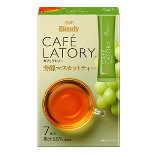 (まとめ)味の素AGFブレンディ芳醇マスカットティー7本【×10セット】