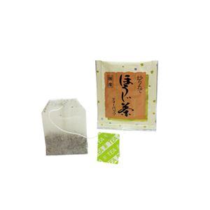 (まとめ)寿老園ほうじ茶ティーバッグ2g×50袋【×10セット】