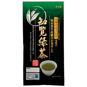 (まとめ)寿老園知覧緑茶100g【×10セット】