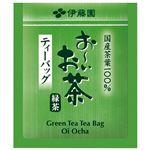 (まとめ)伊藤園 緑茶ティーバッグ 20P入/箱【×10セット】