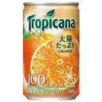 (まとめ)キリンビバレッジ トロピカーナオレンジ 160g/30本【×2セット】