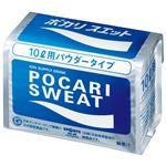 (まとめ)大塚製薬 ポカリスエット10L用粉末 740g×10袋【×5セット】