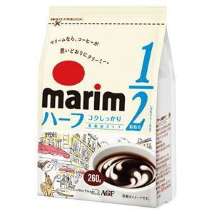 (まとめ)味の素AGFマリーム低脂肪タイプ260g3袋【×5セット】