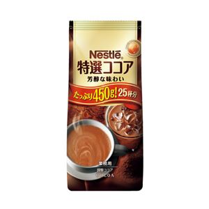 (まとめ)ネスレ特選ココア450g【×50セット】