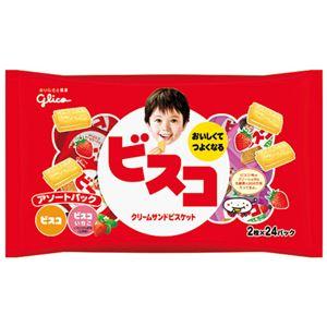 (まとめ)グリコ ビスコ大袋アソートパック【×10セット】