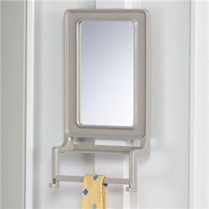 ジョインテックスロッカー用鏡セット(鏡/傘立/滴受け)JT-MS
