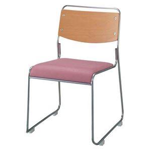 ジョインテックス 会議椅子(スタッキングチェア/ミーティングチェア) 肘なし 座面:合成皮革(合皮) FSN-7L ピンク 【完成品】 - 拡大画像