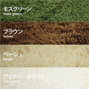 ラグマット 洗える 長方形(100×140cm) ブラウン 【やさしいマイクロファイバーシャギーラグ】 〔北欧風 丸洗い カーペット〕
