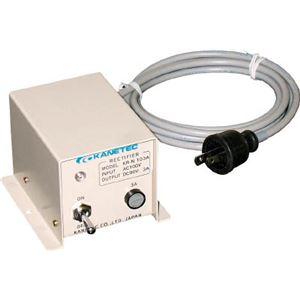 カネテック 電磁チャック用整流器 KRN103A