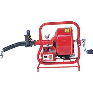 ヤスダ 排水管掃除機FX3型電動 FX389