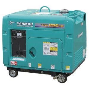 ヤンマー 空冷ディーゼル発電機 YDG500VS6E