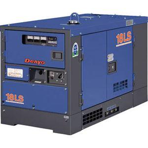 デンヨー 防音型ディーゼルエンジン発電機 TLG18LSY