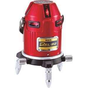 KDS レーザー墨出器スーパーレイ92受光器・三脚付 DSL92RSA