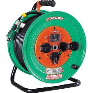 日動 電工ドラム 防雨防塵型100Vドラム アース過負荷漏電しゃ断器付 30m NWEK33