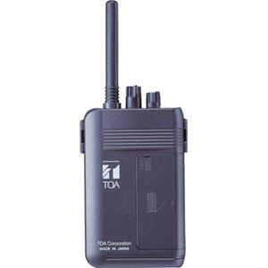 TOA 携帯型送信機(ツーピース型) WM1100