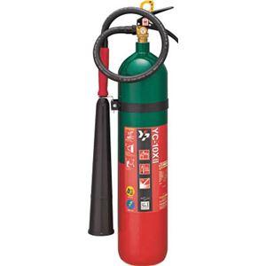 ヤマト 二酸化炭素消火器10型 YC10X2