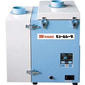 昭和 電機 ヒュームレーサ(0.05kW) CBA1000ATHCDSAV1