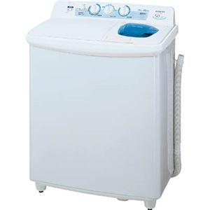日立 日立2槽式洗濯機 PS45AW