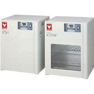 ヤマト 恒温器 IC101W