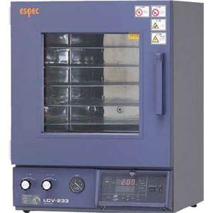 エスペック 真空乾燥器 LCV233