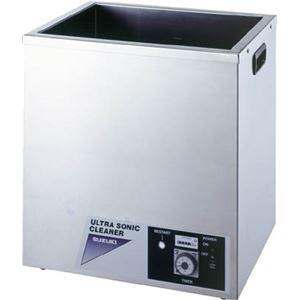 スズキ 超音波卓上洗浄器 SUC600A