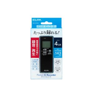 ELPA(エルパ) ICレコーダー 4GB ADK-ICR500 - 拡大画像