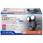 ELPA(エルパ) 屋外用センサーライト AC電源 6wLED 2灯 無線チャイムセット ESL-602ACST