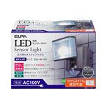 ELPA(エルパ) 屋外用センサーライト AC電源 8wLED 1灯 ESL-801AC