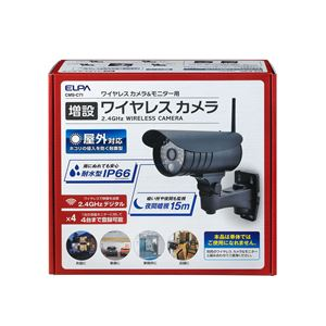 ELPA(エルパ) 増設用ワイヤレス防犯カメラ CMS-C71 商品画像