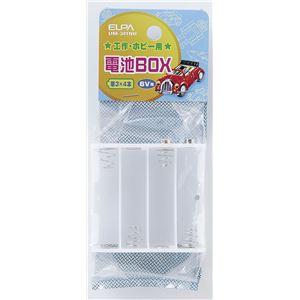 (業務用セット) ELPA 電池ボックス 単3形*4本用 スナップ UM-341NH 【×30セット】