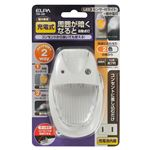 (業務用セット) ELPA 懐中電灯付LEDセンサーライト TDH-300 【×3セット】