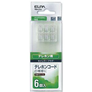 (業務用セット) ELPA モジュラープラグ スタンダード TEA-012 【×20セット】