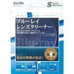 (業務用セット) ELPA Blu-rayレンズクリーナー 乾式 BDA-D105 【×3セット】