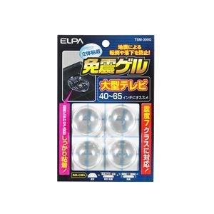 (業務用セット) ELPA 立体粘着免震ゲル TSM-300G 【×5セット】