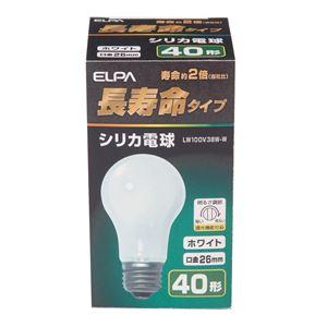 (業務用セット)ELPA長寿命シリカ電球40W形E26ホワイトLW100V38W-W【×35セット】