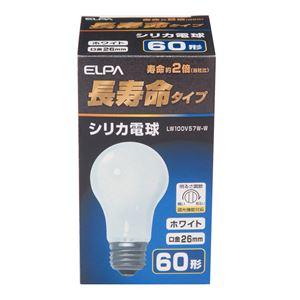 (業務用セット)ELPA長寿命シリカ電球60W形E26ホワイトLW100V57W-W【×35セット】
