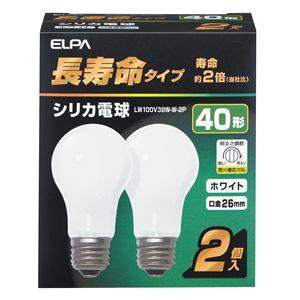 (業務用セット)ELPA長寿命シリカ電球40W形E26ホワイト2個入LW100V38W-W-2P【×20セット】